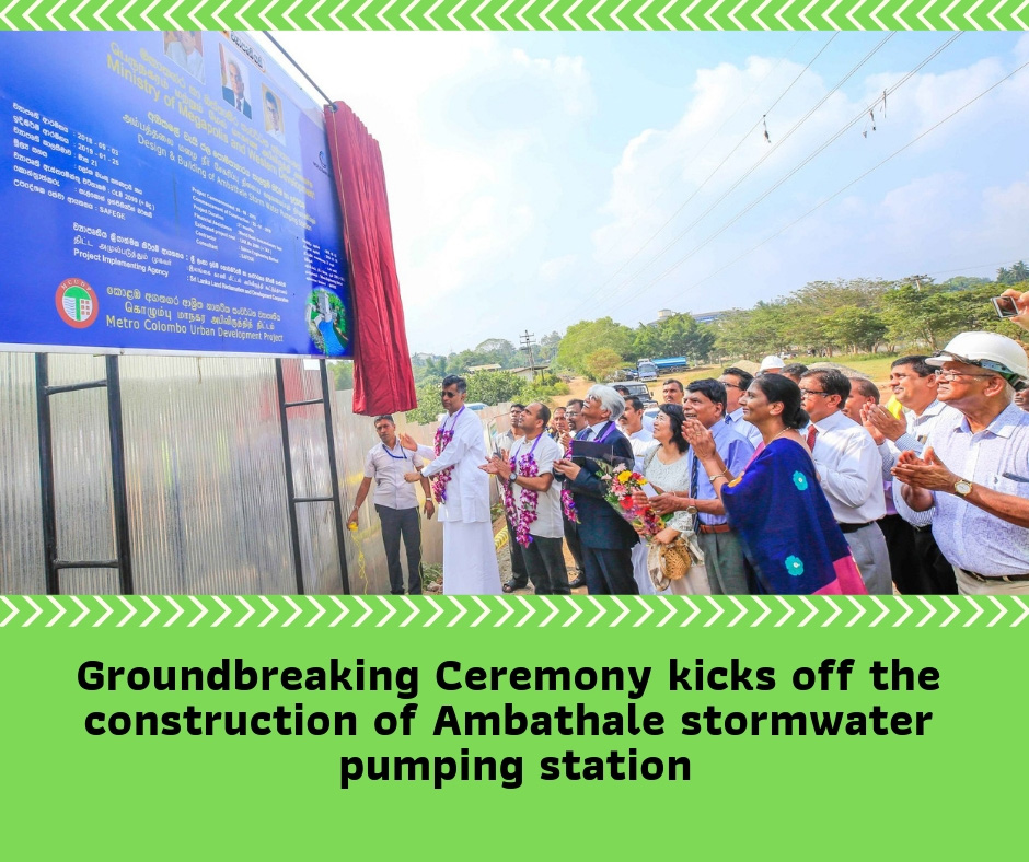 Groundbreaking Ceremony kicks off the construction of Ambathale stormwater pumping station