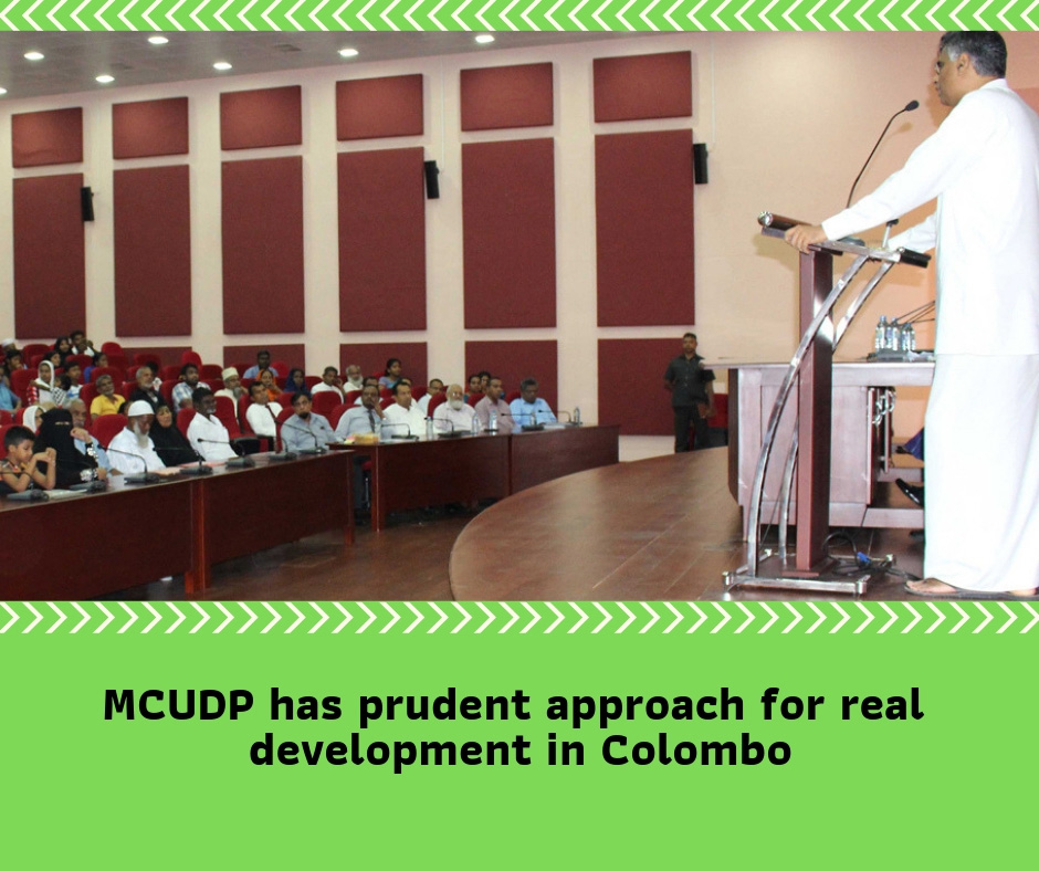 MCUDP has prudent approach for real development in Colombo